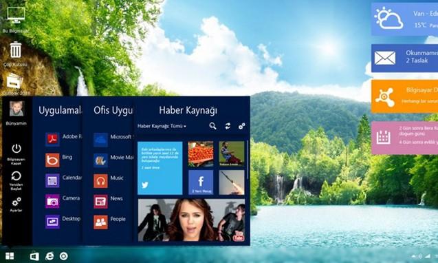 Windows 9 系统 9 月公测预览