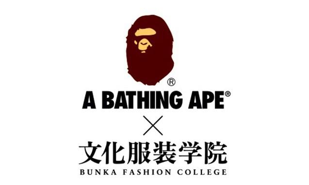 A BATHING APE 将与文化服装学院合作展开 T 恤设计大赛