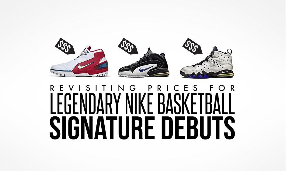 原来这么便宜,Nike 历代签名篮球鞋款元年价格大对比