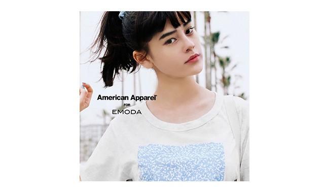 Emma 担当模特,American Apparel x Emoda 限定联名系列即将发售