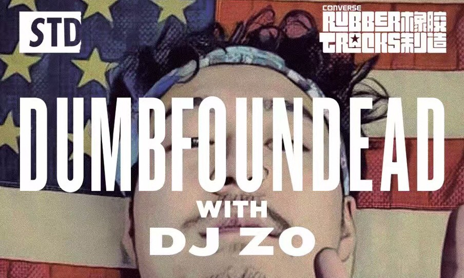 S.T.D. x Converse Rubber Tracks 将呈现 DumbFounDead 三城巡演