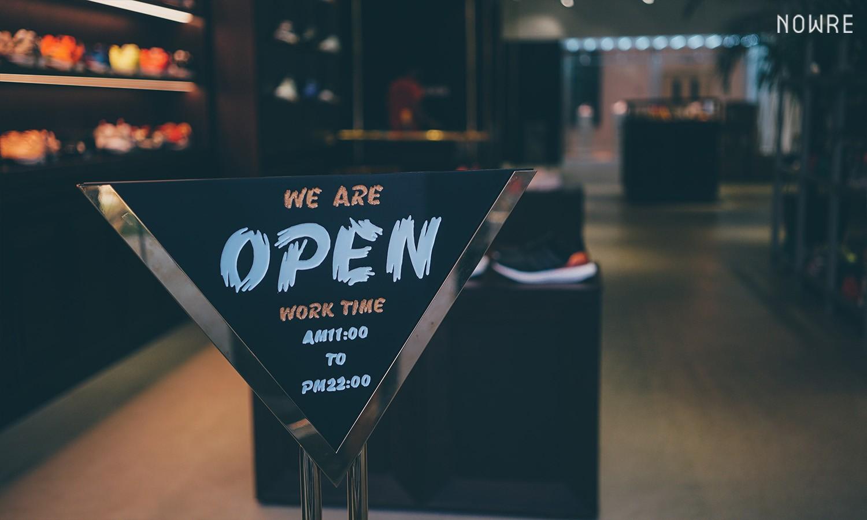 请来了潮流界的女神,这家三里屯潮店终于开业