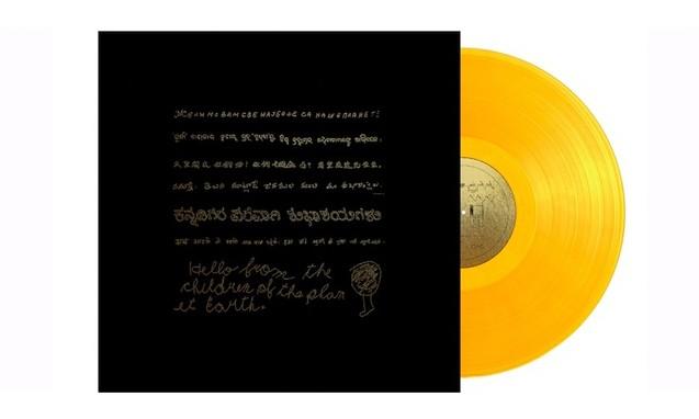 旅行者金唱片 40 周年复刻纪念