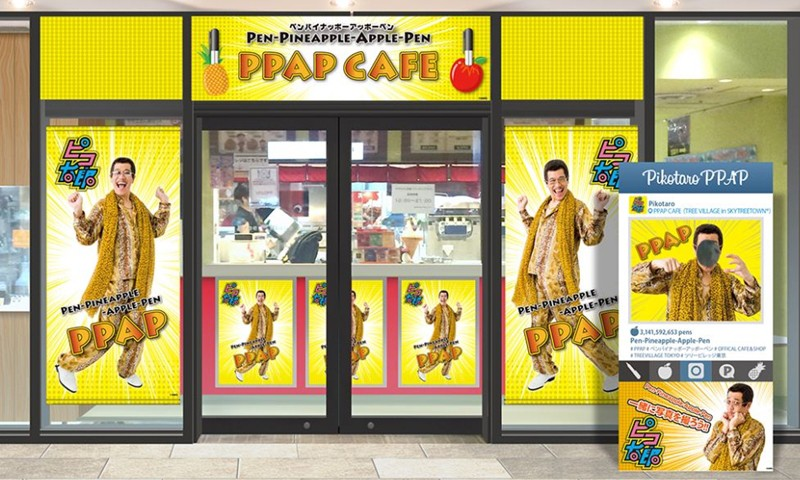 洗脑神曲 PPAP 将在东京开设 PPAP CAFE 限定店铺