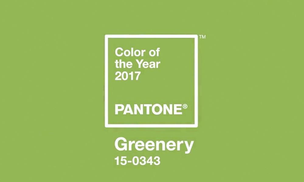 Pantone 公布 2017 流行色:原来是草绿
