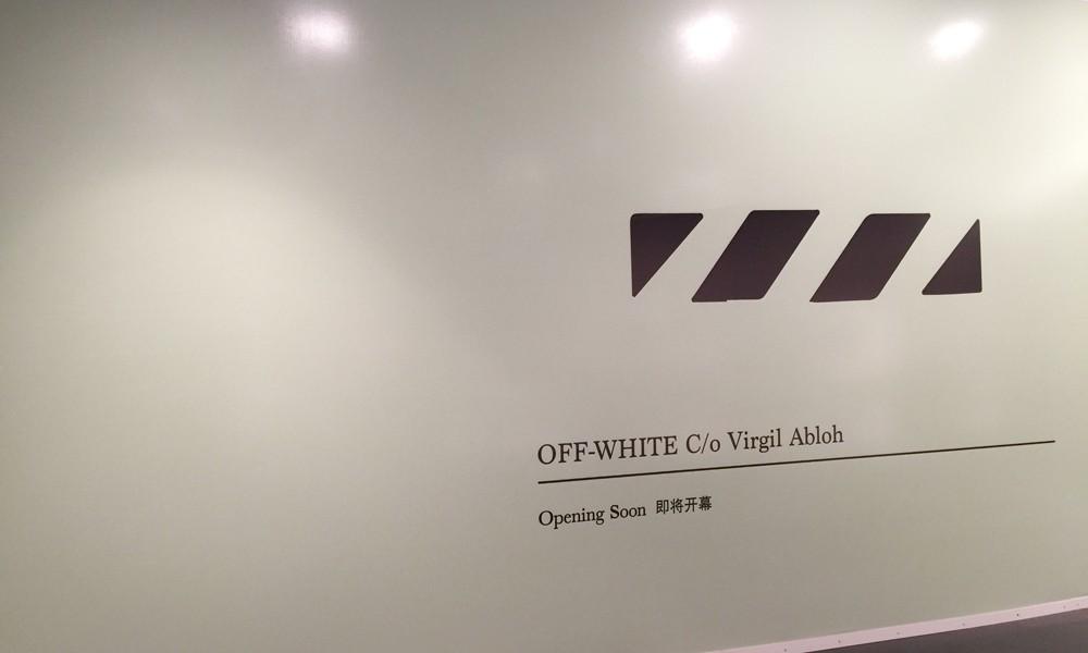 OFF-WHITE 将于上海开设独立店铺
