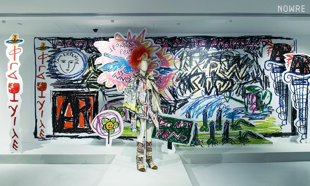 Vivienne Westwood :GET A LIFE 艺术展开幕