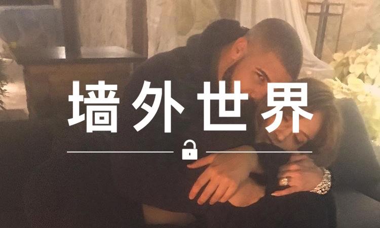 墙外世界 VOL.159 |  Drake 公布新恋情,对象是大他 17 岁的 J LO