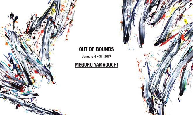 ISSEY MIYAKE MEN 与山口歴合作「OUT OF BOUNDS」艺术展