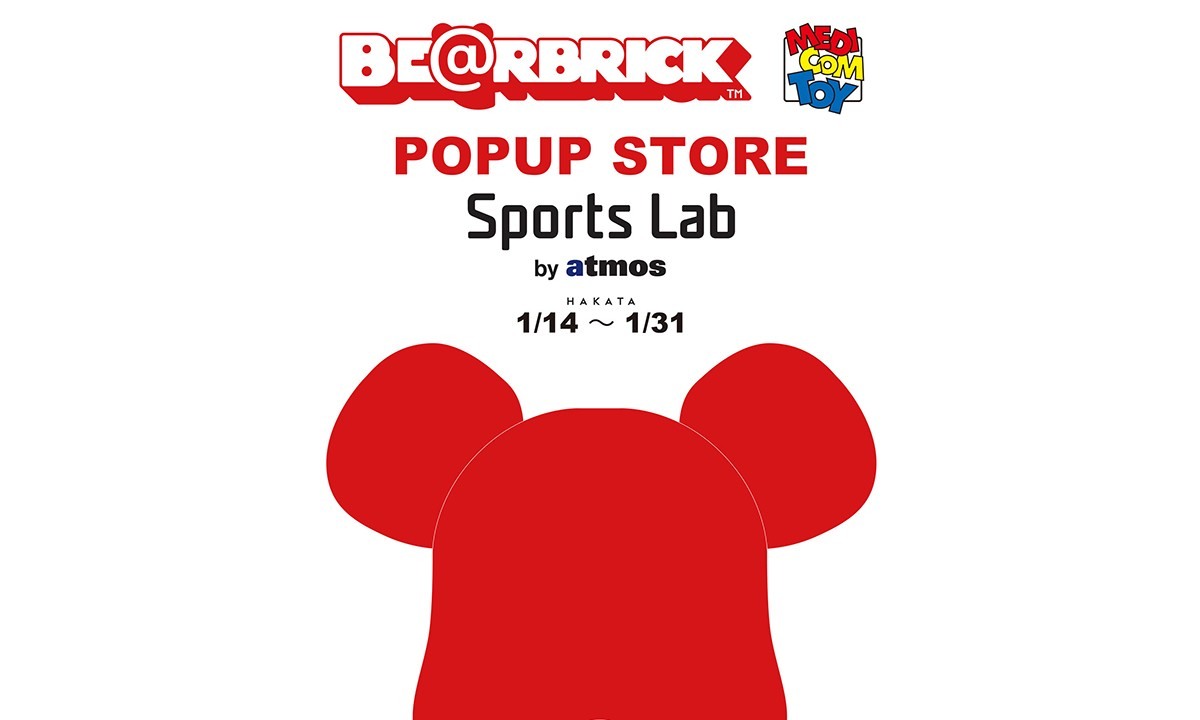 """BE@RBRICK POP UP STORE"" 即将再次登录 Sports Lab by atmos Hakata 门店"