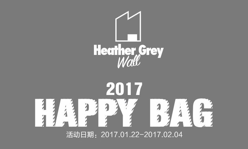 Heather Grey Wall 2017 新春福袋即将开启