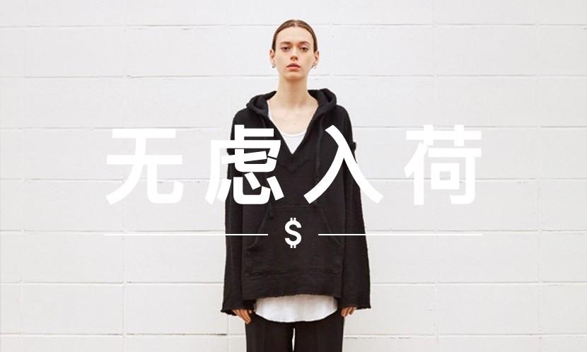 无虑入荷 VOL.58|折扣价入手,五款时尚品牌的 Oversized 上衣