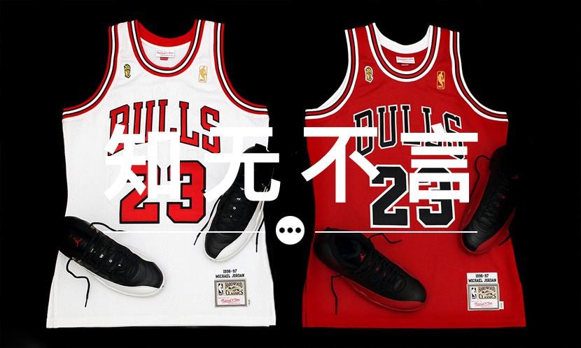 知无不言 VOL.57 | Mitchell & Ness 为什么能够一直推出 NBA 球衣?