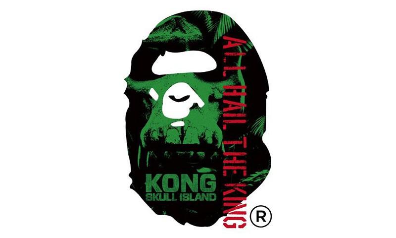 A BATHING APE® 联手《金刚:骷髅岛》展开最新联乘企划
