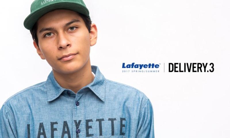 Lafayette 发布 2017 春夏系列第三波单品