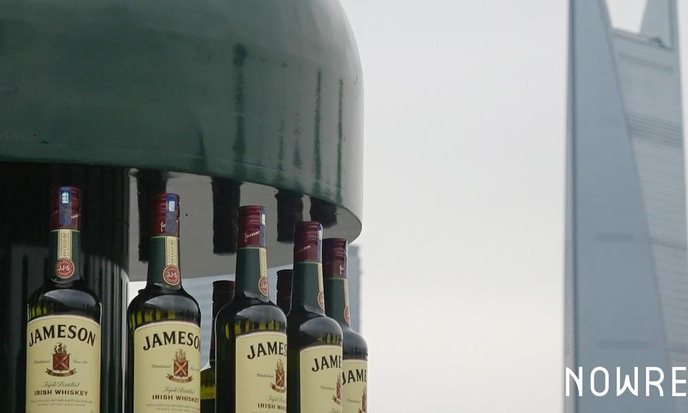 「NOWRE TV」让 Jameson 告诉你如何在魔都过一个圣帕特里克节