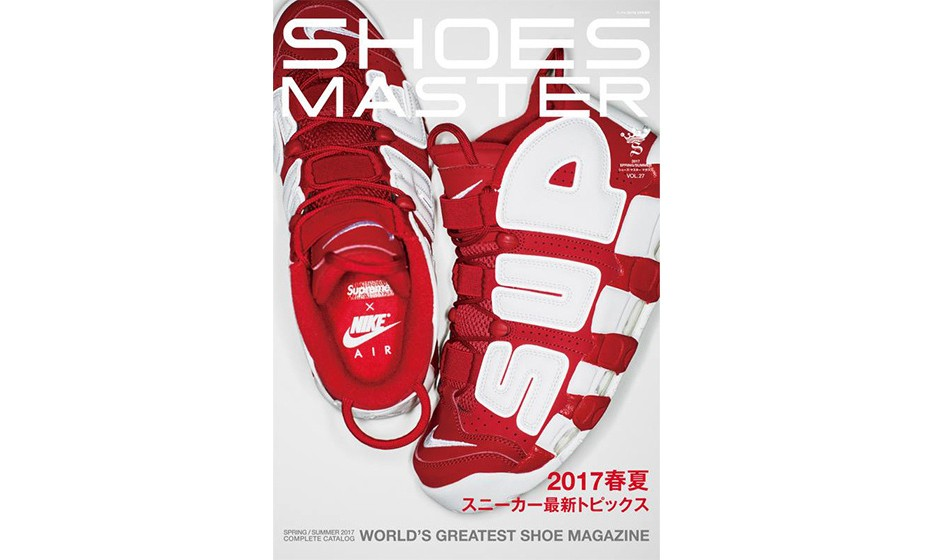 Supreme x Nike Air More Uptempo 登上《SHOES MASTER》封面