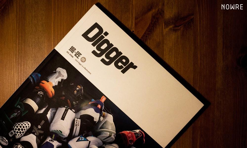 记忆里的时光,《Digger·Spring》欣赏