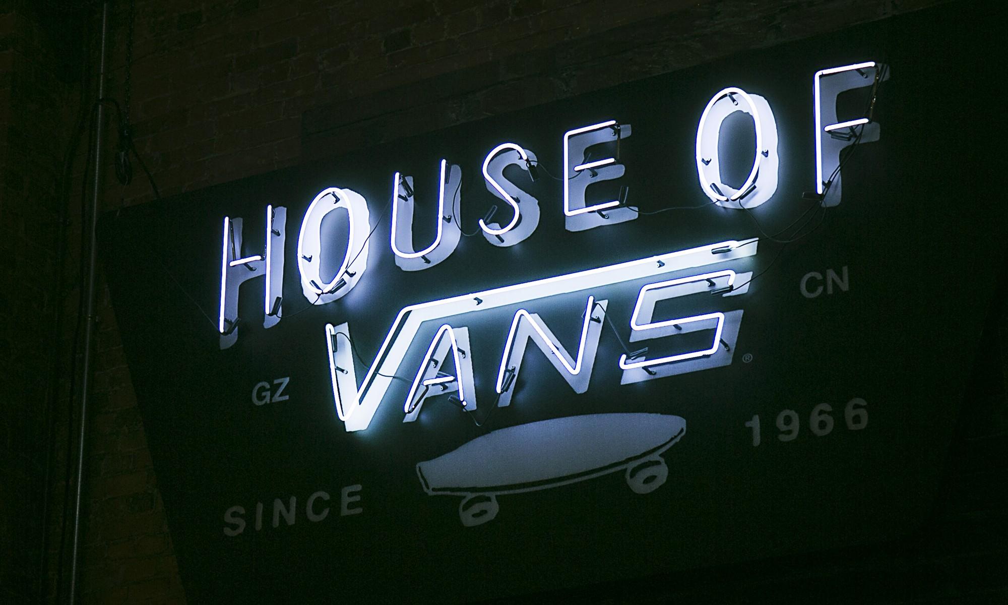 House of Vans 广州站