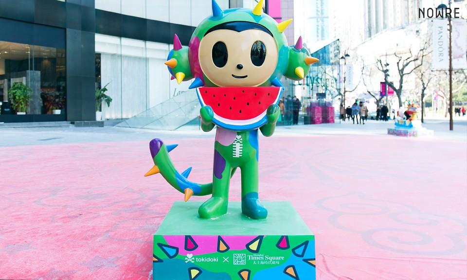 tokidoki x 大上海时代广场猴年主题艺术展