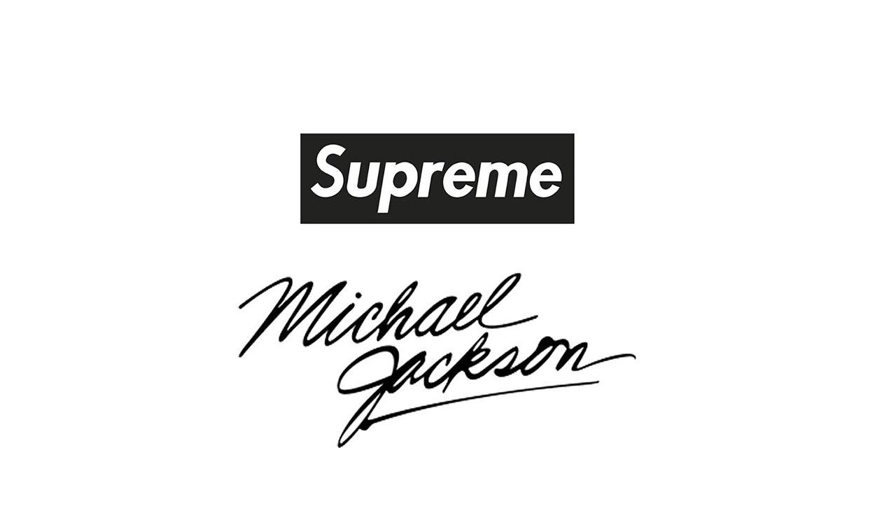 supreme 致敬 michael jacks.