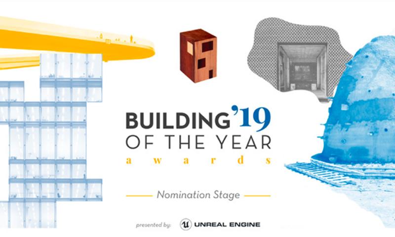 2019 ArchDaily 年度建筑大奖开放提名