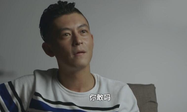 香港成人电影陈冠希_陈冠希纪录片第三集:成为陈冠希