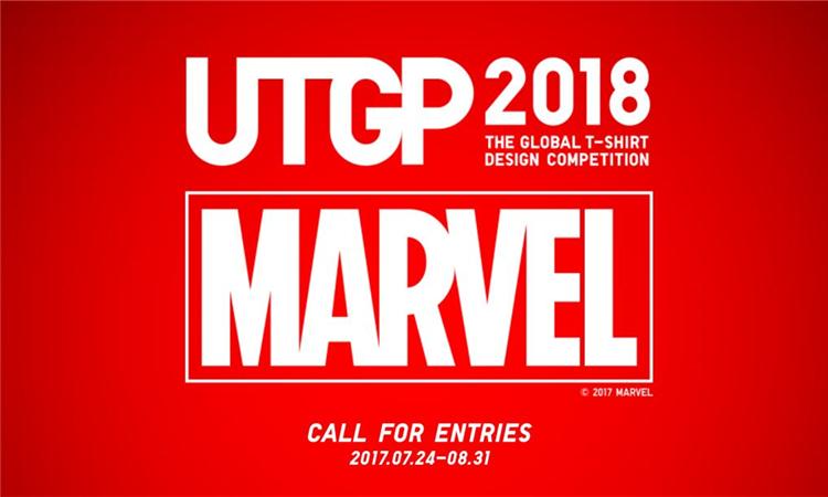 "UNIQLO UT 设计大赛又来了,这次以 ""Marvel"" 为主题"