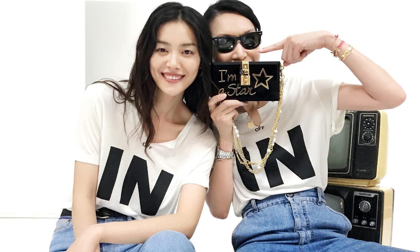 K11 独家开启预售 OFF-WHITE x《InStyle》中国限定 T恤