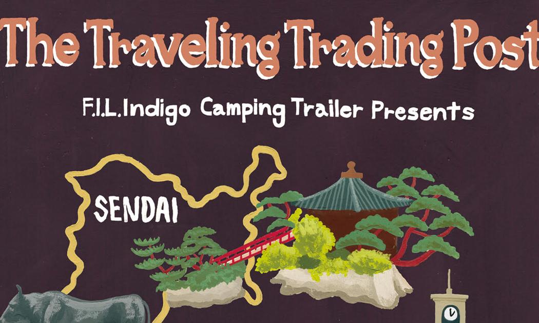 visvim F.I.L. Indigo Camping Trailer 即将开启日本巡回企划