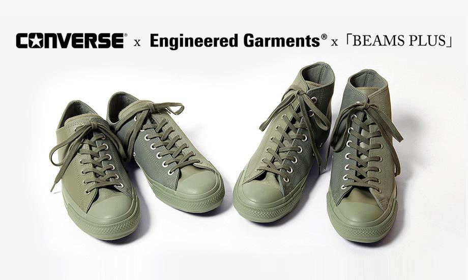 Engineered Garments x BEAMS x CONVERSE 联名 Chuck Taylor All-Star 今日发售