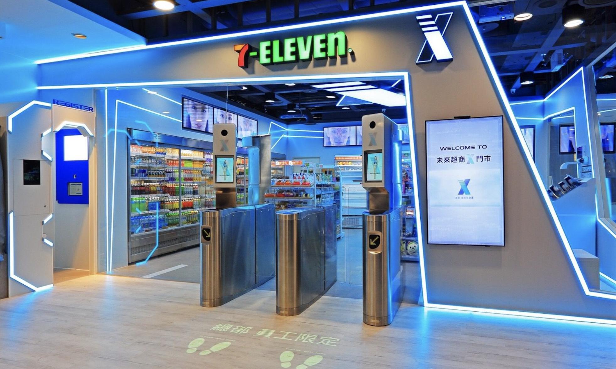 亚马逊之后,7-Eleven 也要开设无人便利店了