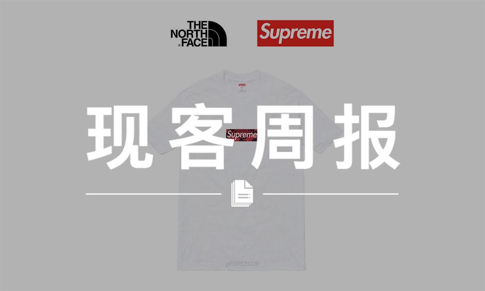 现客周报五月 VOL.2   Supreme x TNF 的 Bogo Tee 又传开了