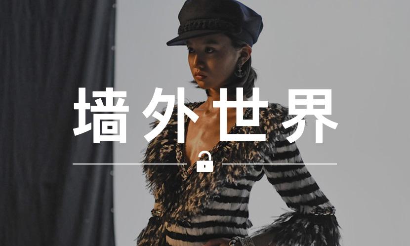 墙外世界 VOL.468 | 木村拓哉女儿正式出道,梦想是做顶级模特