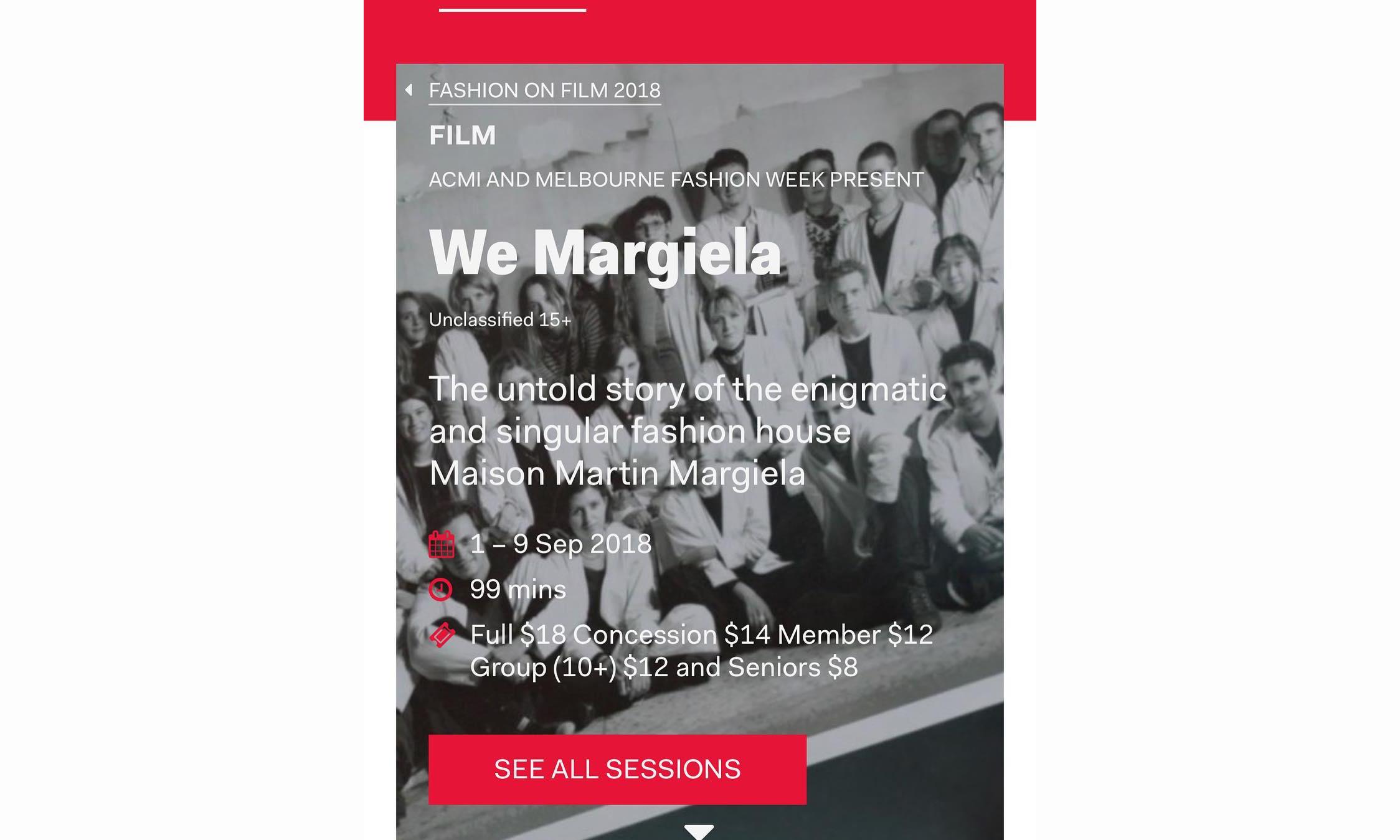 《We Margiela》即将于 9 月在墨尔本时装周上映