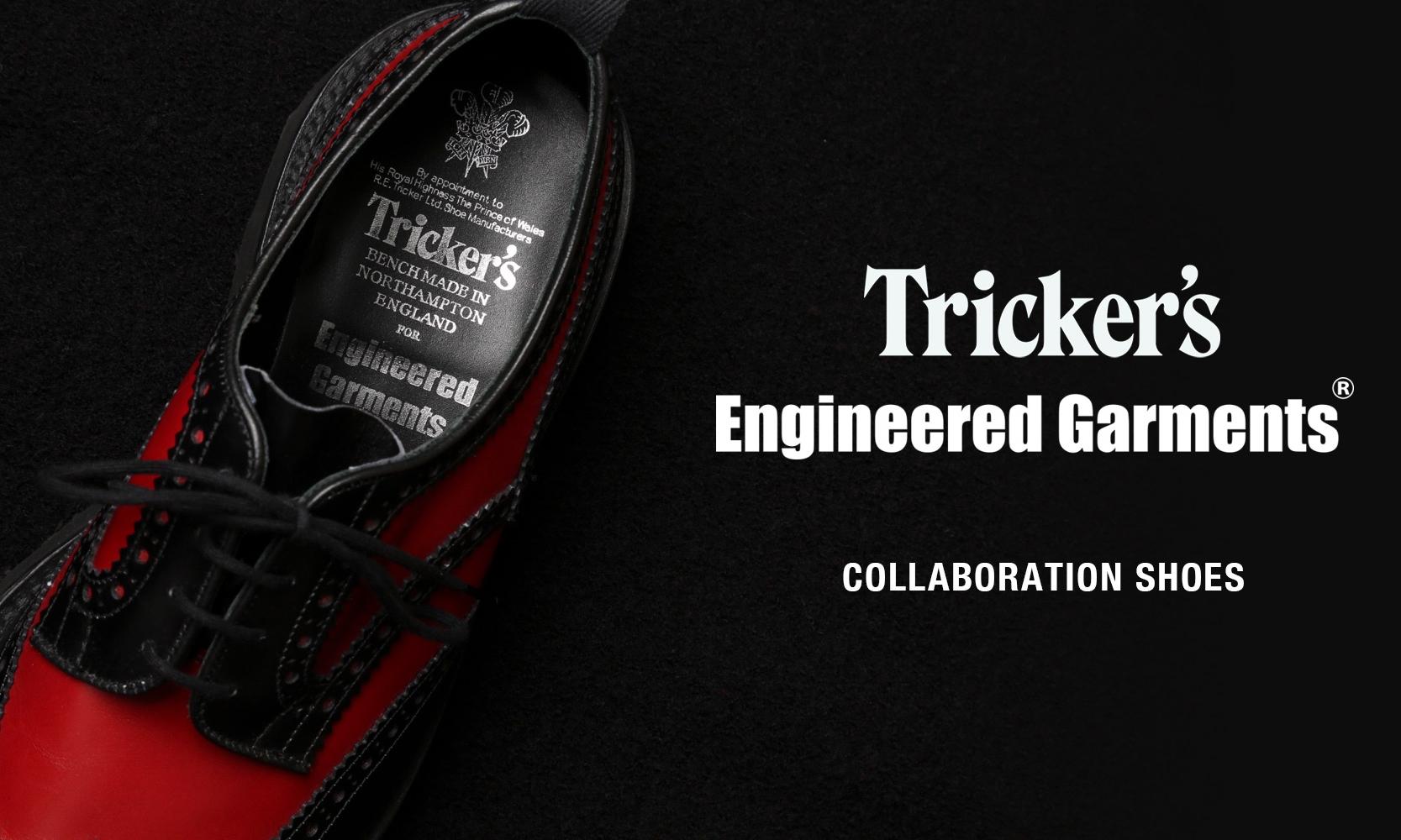 英式绅士,Engineered Garments x TRICKER'S 发布联乘鞋款