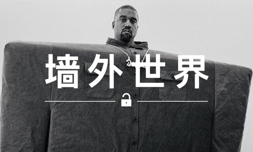 墙外世界 VOL.543 | Kanye West 重启 Instagram