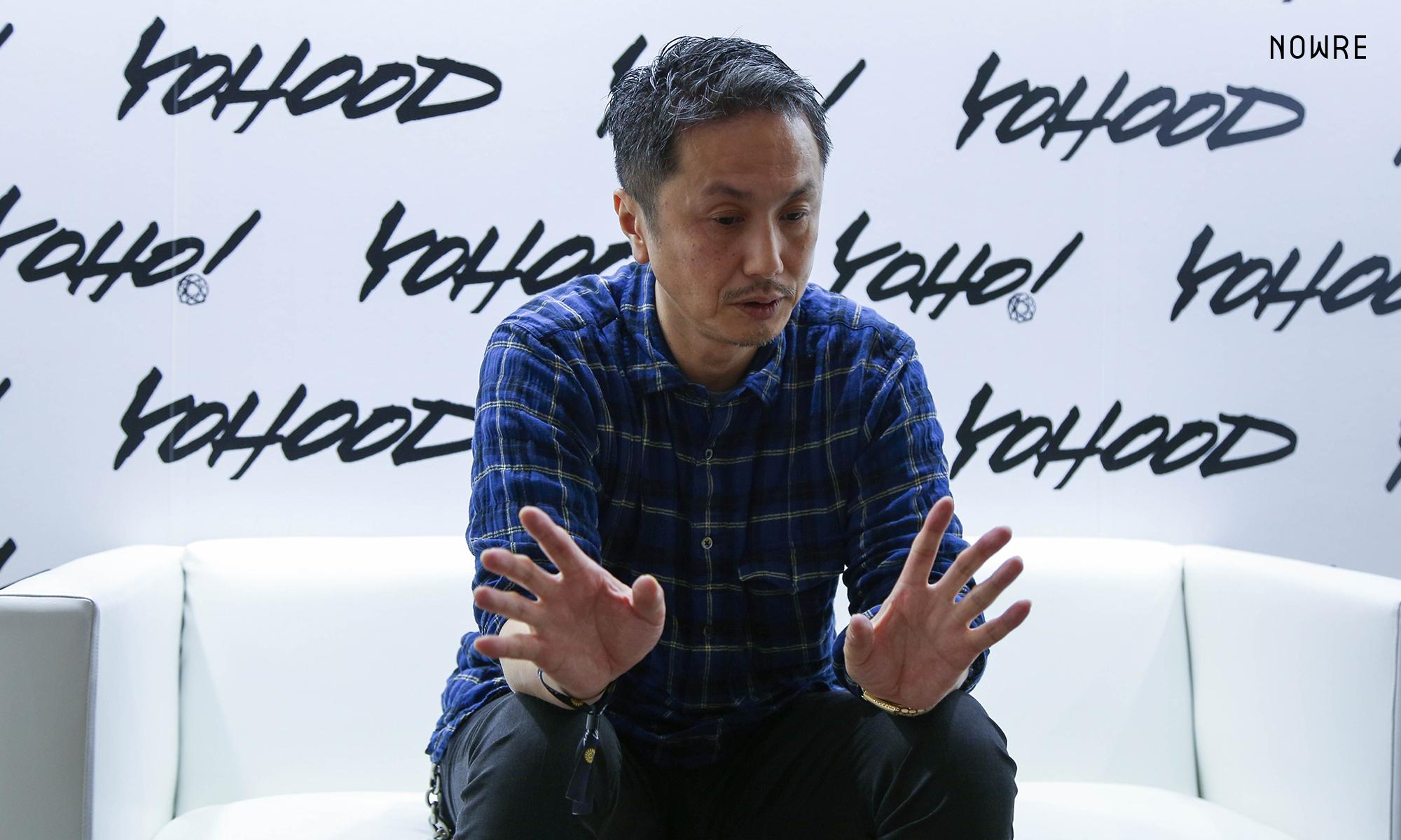 清永浩文:人先成名再做品牌,这不是一种好趋势