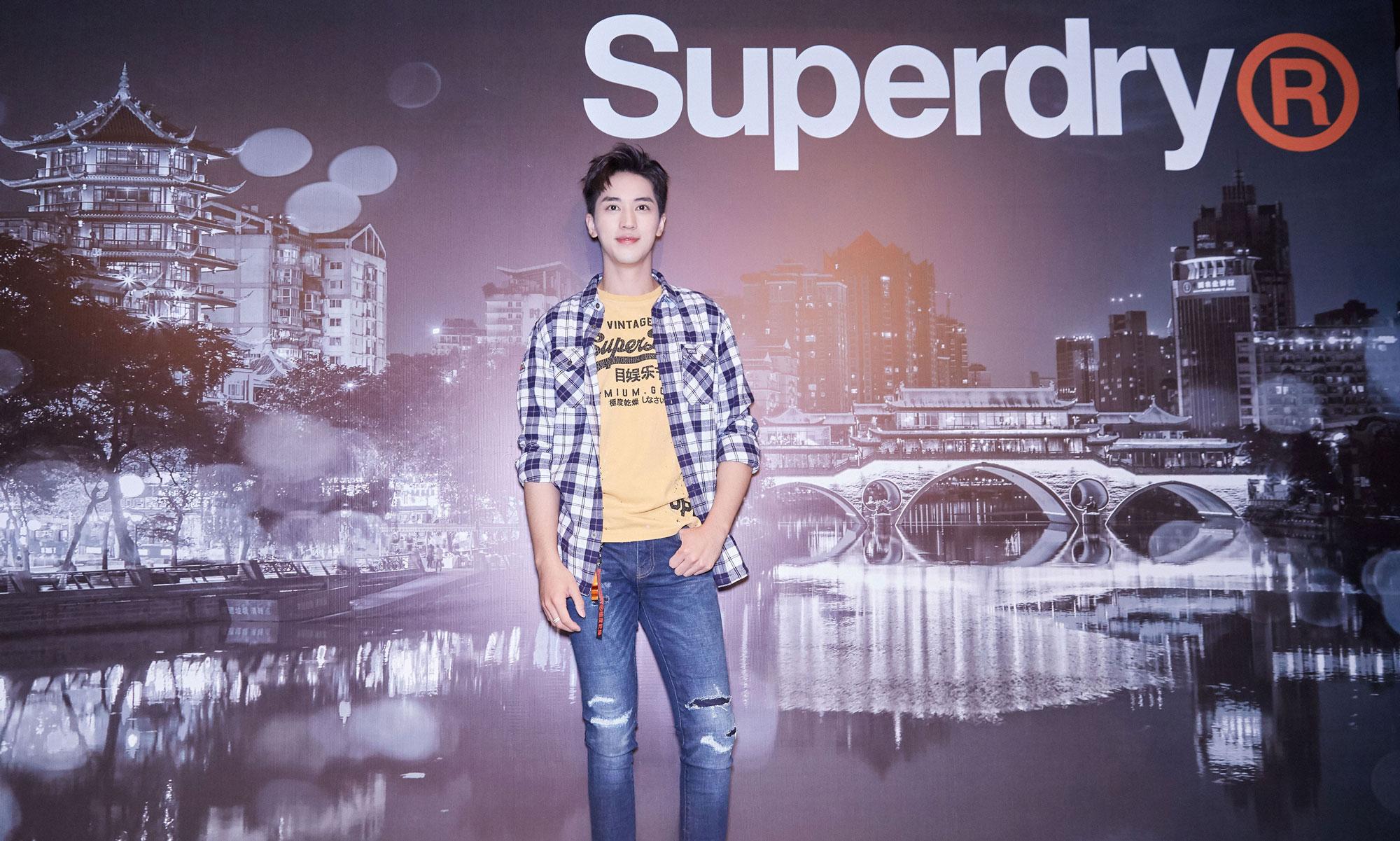 Superdry 携手许魏洲发布《Super 敢燥》微电影