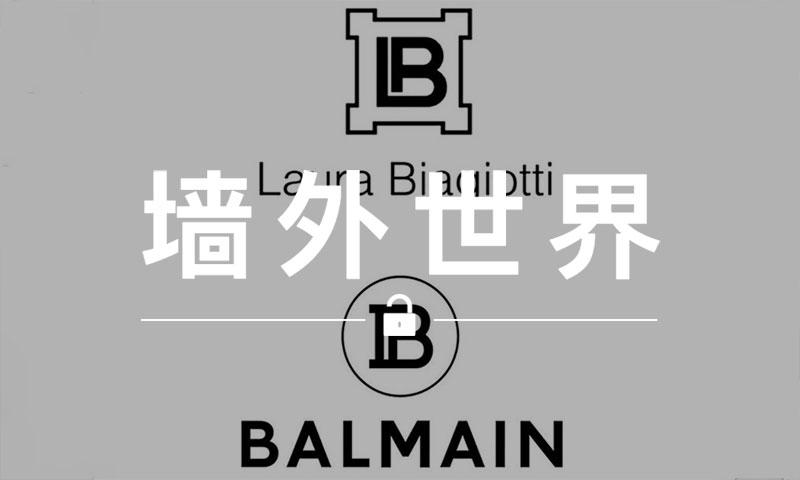 墙外世界 VOL.591 | Balmain 的新 Logo ,怎么有些眼熟?