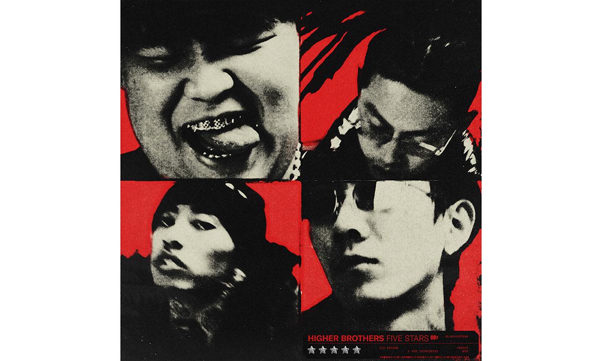 Higher Brothers 新专《Five Stars》发布,将于成都率先开启全球巡演!