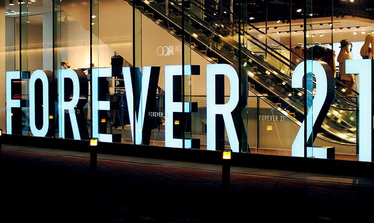 及时止损,Forever 21 宣布全面退出台湾市场