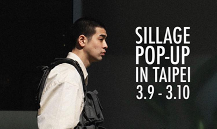 日本新晋品牌 Sillage 将在台北开设 Pop-Up 限定店