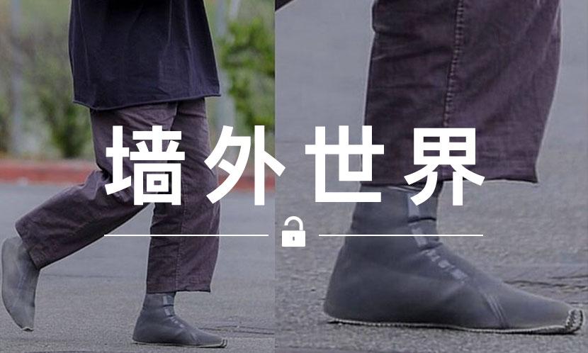 墙外世界 VOL.673 | Kanye 上脚的新鞋被 50 Cent 嘲讽了
