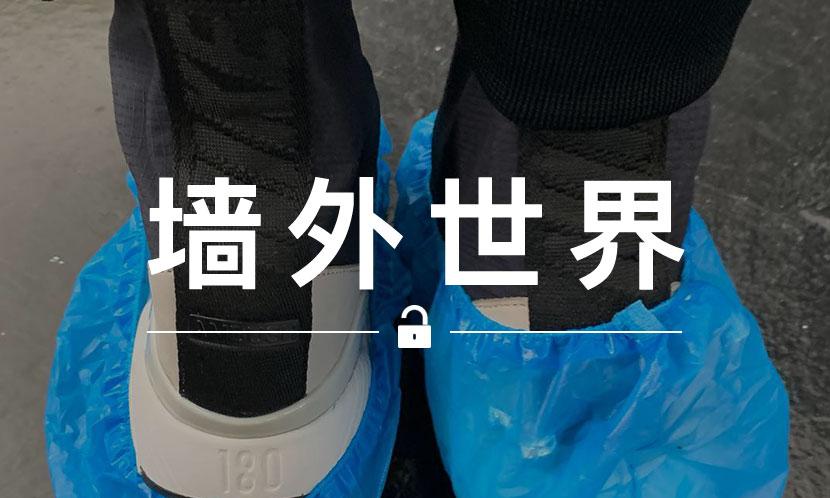 墙外世界 VOL.664 | AMBUSH® x Nike Air Max 180 发售信息释出
