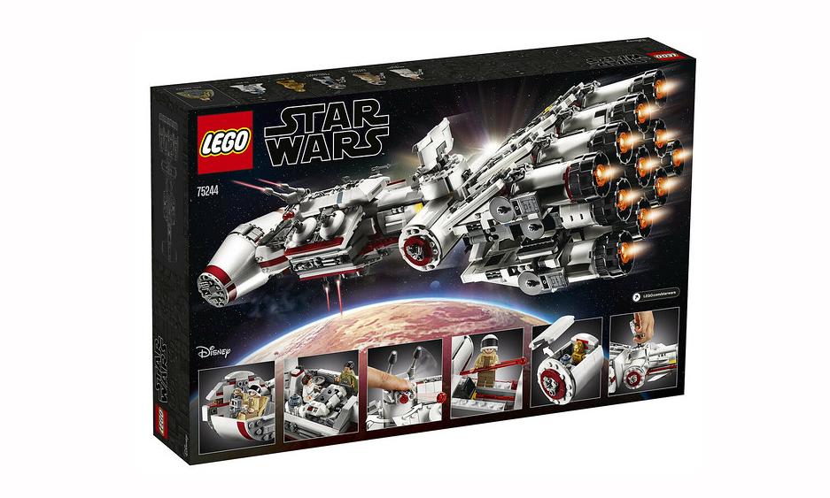 LEGO 发布《星球大战4:新希望》坦特维四号飞船造型盒组
