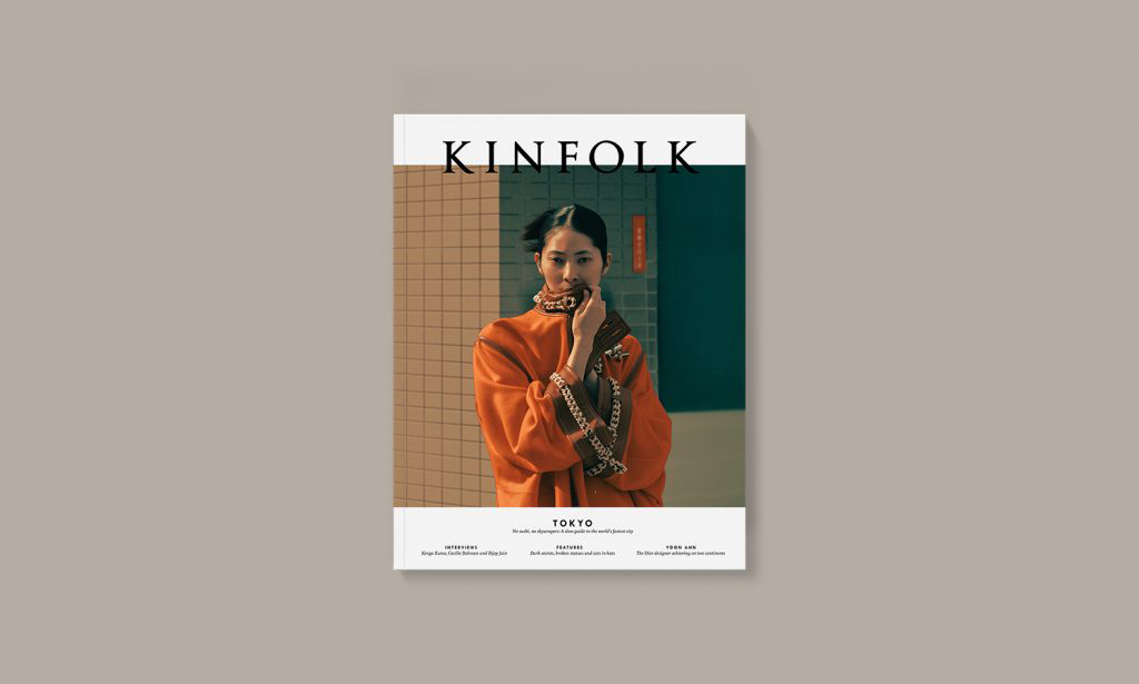 《KINFOLK》发刊第三十二期东京特辑