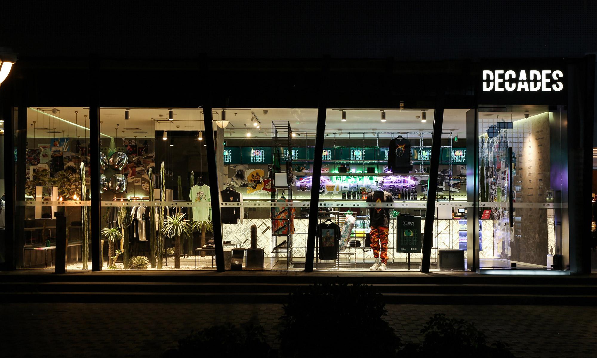 从试营业到停业改造,DECADES 三里屯店正式开业