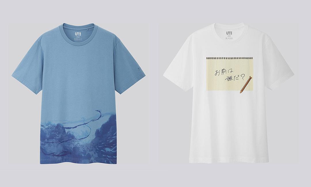 新海诚 x UNIQLO UT 联名推出全新 T 恤系列