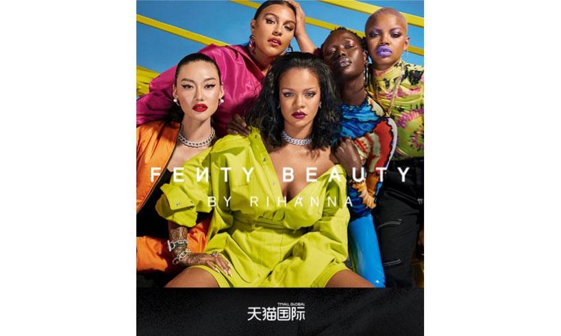 最方便的购买途径,Fenty Beauty by Rihanna 正式进驻天猫